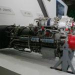 ОДК разработает двигатель для модернизированного Ка-32