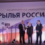 Итоги «Крыльев России-2011»